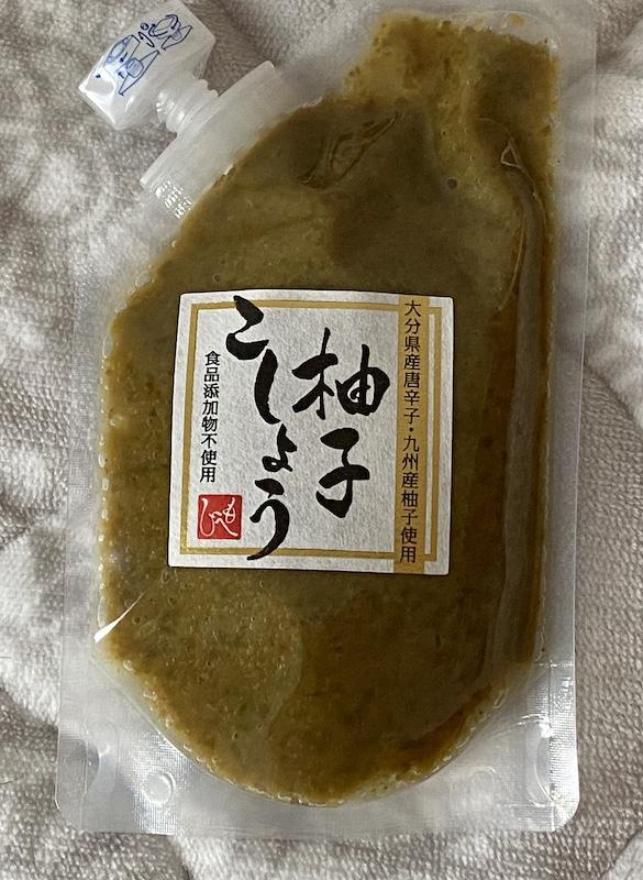 カルディ 柚子胡椒