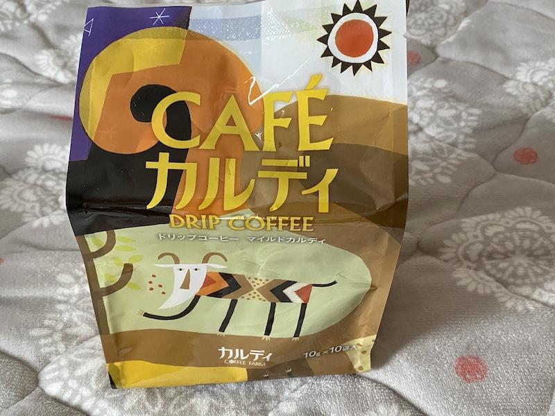 カルディ ドリップコーヒー